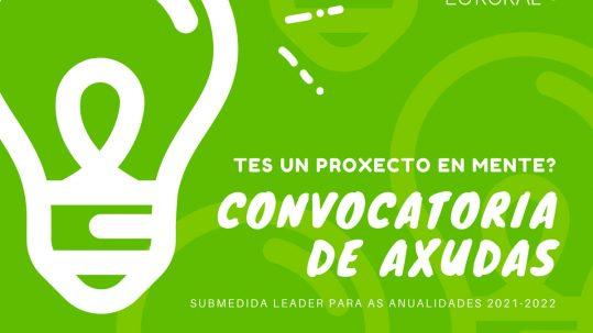 Aberta a convocatoria da submedida Leader para as anualidades 2021-2022 no Grupo de Desenvolvemento Galicia Suroeste Eu Rural